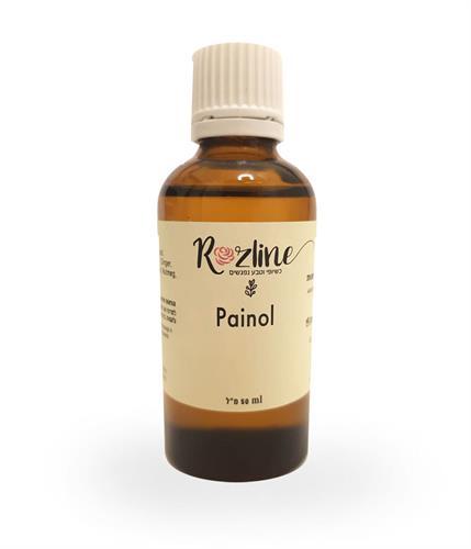 Painol שמן ארומתרפי לטיפול בכאב