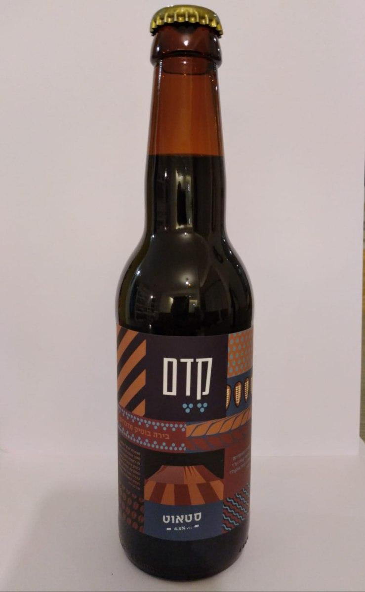 בירה בוטיק - סטאוט - מבשלת קדם