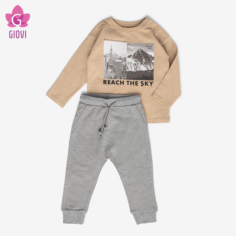 סט חרדל חולצה ומכנסיים -REACH THE SKY