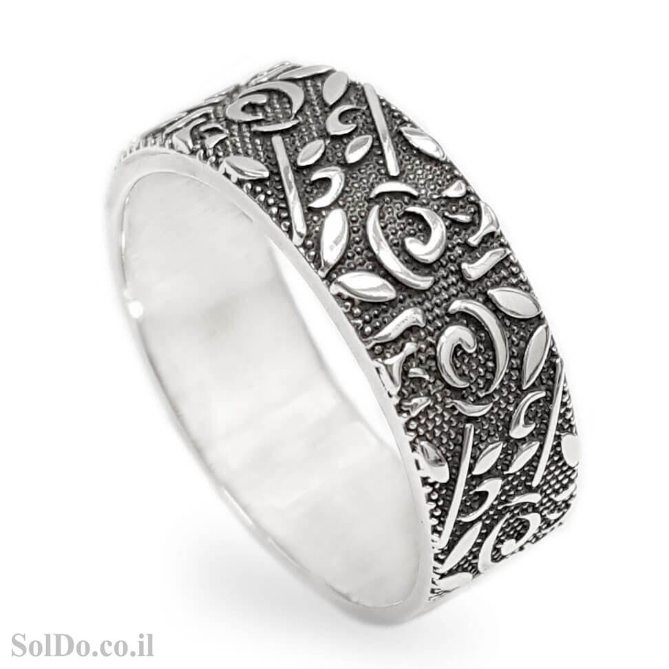 טבעת מכסף רחבה מעוצבת  RG6121 | תכשיטי כסף 925 | טבעות כסף