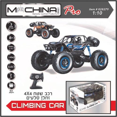 מכונית שלט CLIMBING CAR PRO