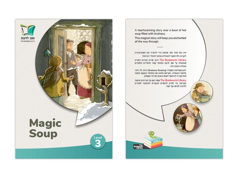 Magic Soup | Level 3