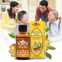 שמן ג'ינג'ר טיפולי רב-תכליתי , פלא הרפואה הסינית