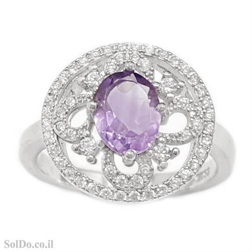 טבעת מכסף משובצת אבן אמטיסט וזרקונים RG1668 | תכשיטי כסף 925 | טבעות כסף