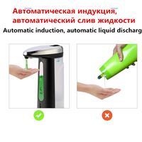 מתקן סבון אוטומטי - מובנה חיישן