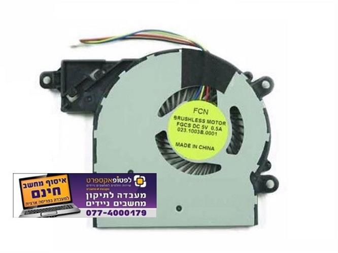 מאוורר למחשב נייד HP Pavilion X360 13-S Series Cooling Fan