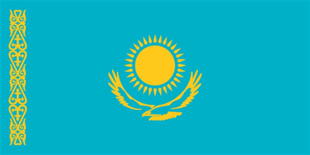 """קזחסטן החל מ 19 ש""""ח / 2GB"""