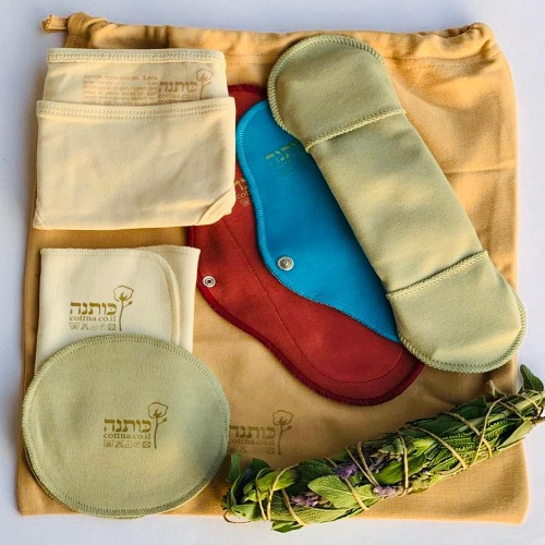שקית רב שימושית, זוג רפידות לניקוי פנים, תחבושת לווסת, מגן תחתון, מגן עם פול, מגבון, תחתונים וקטורת
