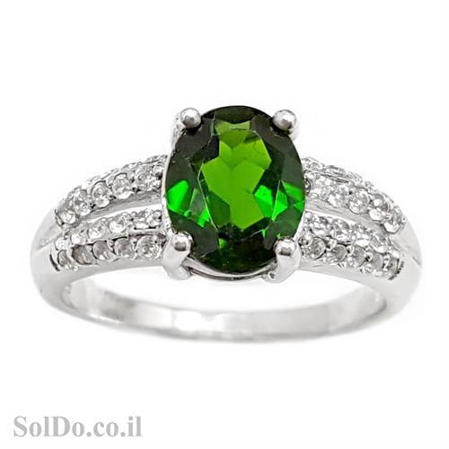 טבעת כסף משובצת אבן כרום דיופסיד וזרקונים RG6001 | תכשיטי כסף 925 | טבעות כסף