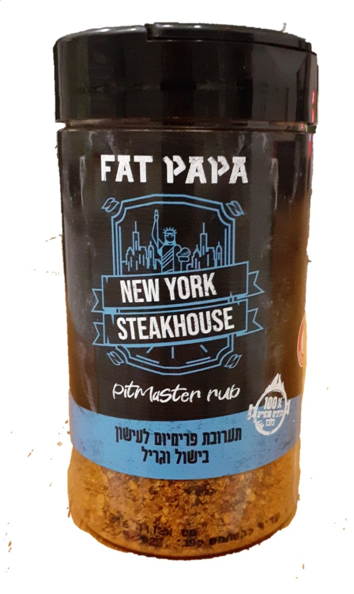 ראב ניו יורק סטייק האוס FAT PAPAP