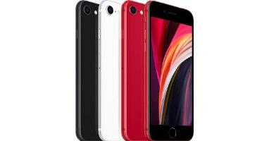 Apple iPhone SE (2020) 128GB אפל יבואן רשמי ערכה מקורית