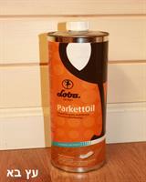 חבילה של חומר ניקוי לפרקט בגמר שמן ושמן לפרקט