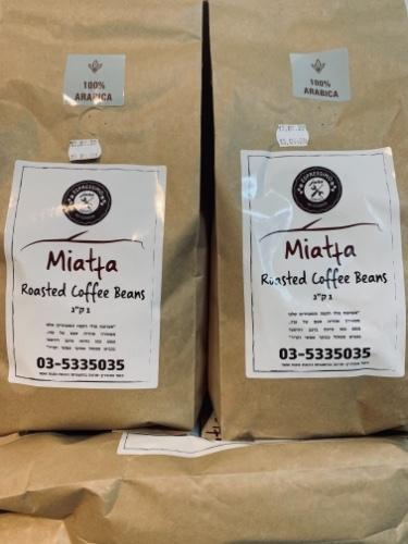 Зерновой кофе Miatta 100% арабика