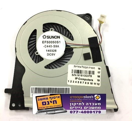מאוורר למחשב נייד אסוס Asus Zenbook UX303L Cooling Fan Replacement
