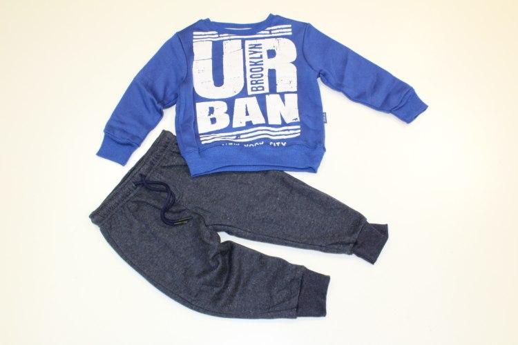 חליפת פוטר בנים UB כחול