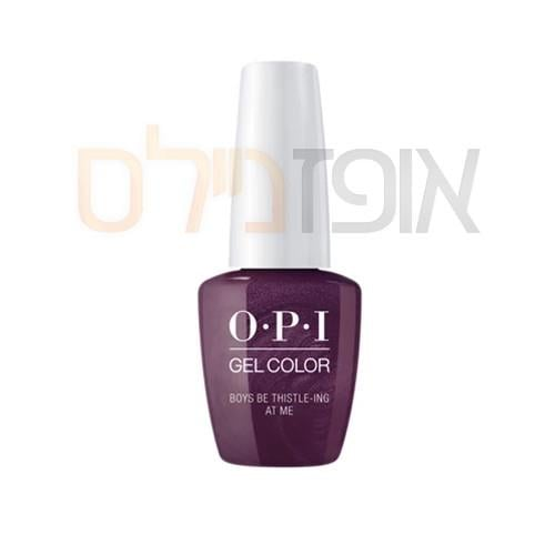opi ג'ל צבע   BOYS BE THISTLE-ING AT ME