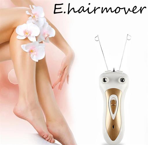 מסיר שיער חשמלי - E.hairmover