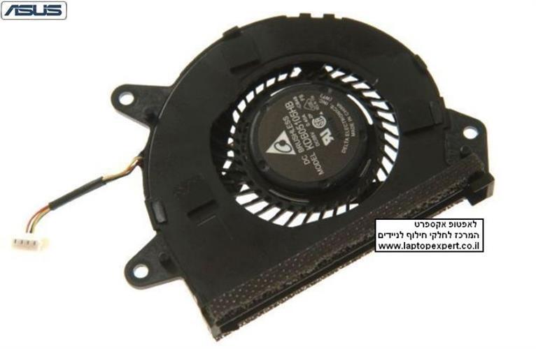 מאוורר צד שמאל למחשב נייד אסוס Asus Zenbook UX32 UX32A UX32VD Left CPU Cooling Fan KDB05105HB-CB48