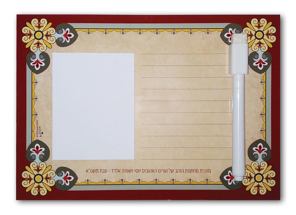לוח מגנט למקרר - מתנה ייחודית חתונת זהב - דוגמא
