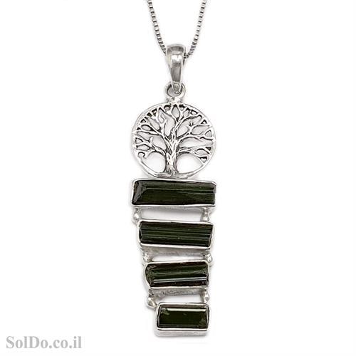 תליון מכסף עץ החיים משובץ אבני טורמלין צבע ירוק T6079 | תכשיטי כסף
