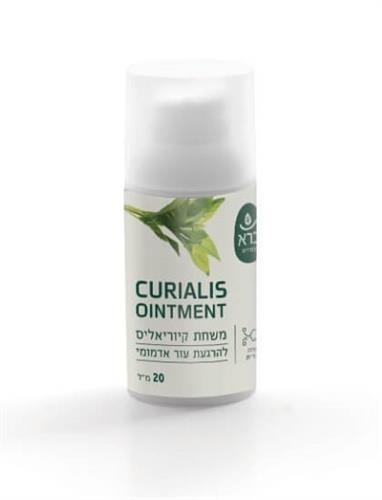משחת קוריאליס | Curialis Ointment