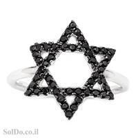 טבעת מכסף  מגן דוד משובצת אבני זרקון שחורות RG6032 | תכשיטי כסף | טבעות כסף