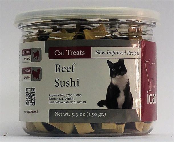 איי קאט חטיף סושי בשר לחתול 150 גרם