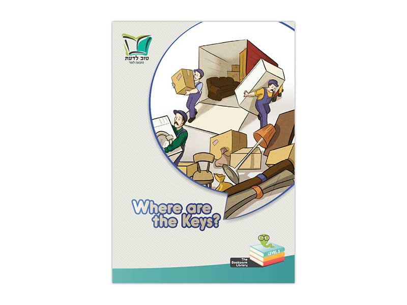 *פריט עודפים* Where Are the Keys? | level 3