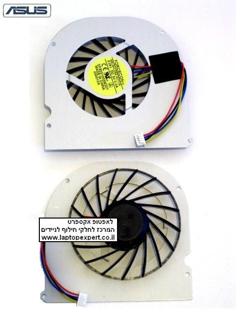 מאוורר מעבד למחשב נייד אסוס Asus F80 F81  X82 Cpu Laptop Fan FORCECON DFS551005M30T