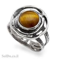 טבעת כסף משובצת אבן עין הנמר RG5993