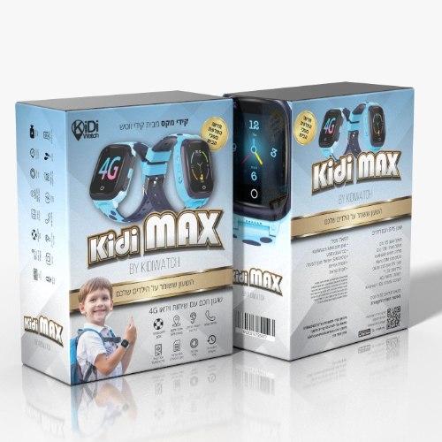 שעון GPS לילדים KIDIWATCH MAX - רשת 4G, מסכי בית מתחלפים, רצועה צבעונית ועוד - תכלת!