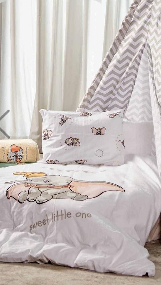 סט  למיטת תינוק דגם דמבו