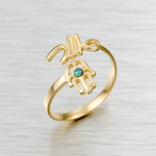 טבעת שם בעיצוב אישי גולדפילד 18 קראט איכותית עם חמסה יפיפיה