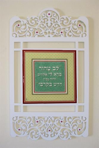 תמונת עץ - לב טהור (טורקיז) - דוגמא