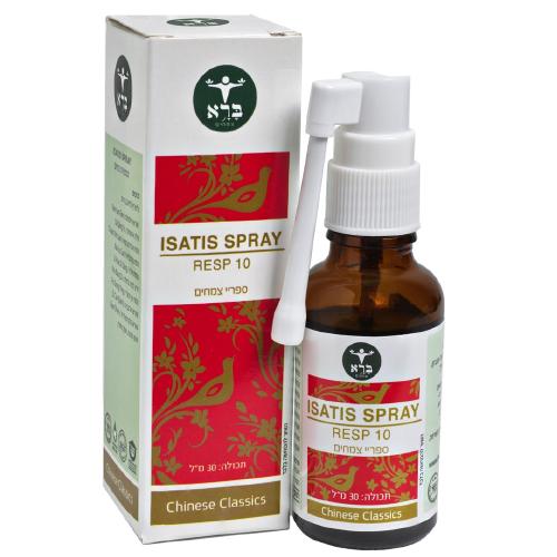 """איסטיס ספריי - Isatis spray, מכיל 30 מ""""ל,  ברא"""