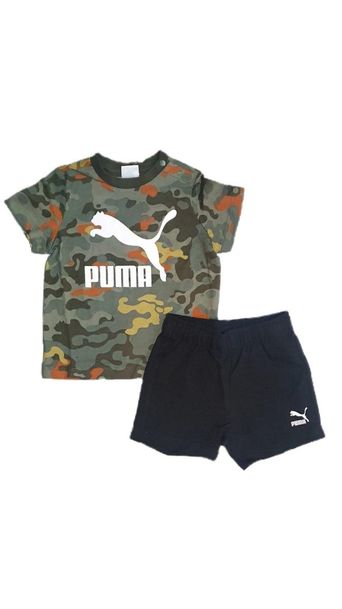 חליפת שורט צבאי בנים (0-4)