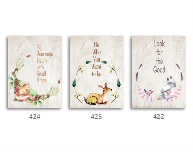 סט של 3 תמונות השראה מעוצבות לתינוקות, לסלון, חדר שינה, מטבח, ילדים - תמונות השראה 06