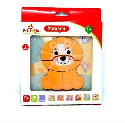 מיני פאזל אריה Pit Toys