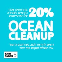 Donate 20% from our profit to ocean cleanup