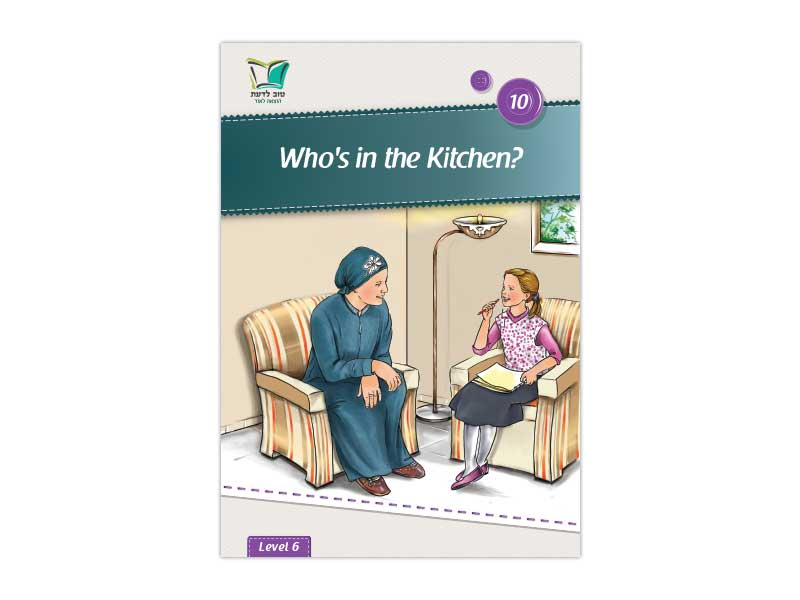Who's in the Kitchen? | level 6