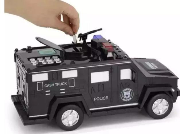 קופת חיסכון - מכונית משוריינת