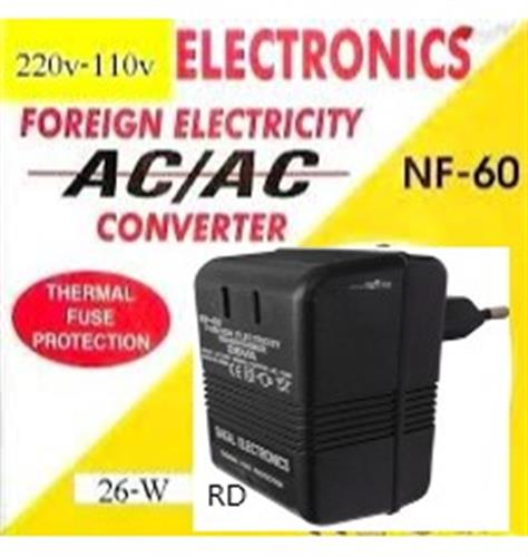 שנאי חשמל 110 ל 220 26W