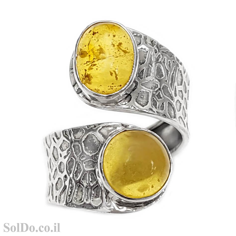 טבעת מכסף בשיבוץ ענבר צבע דבש RG6038 | תכשיטי כסף 925 | טבעות כסף