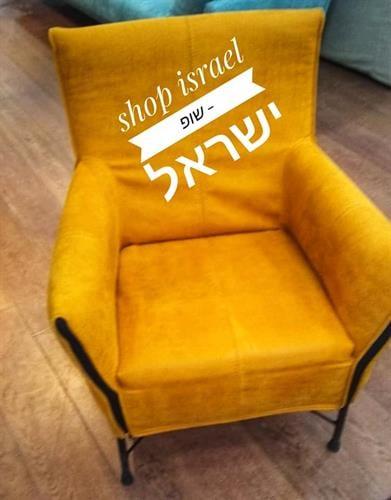 כורסא טרי