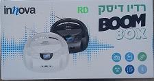 מערכת שמע ניידת INNOVA RD10 צבע לבן בלוטוס
