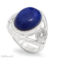 טבעת מכסף משובצת אבן לפיס RG6122 | תכשיטי כסף 925 | טבעות כסף