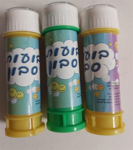 בועות סבון רגילים