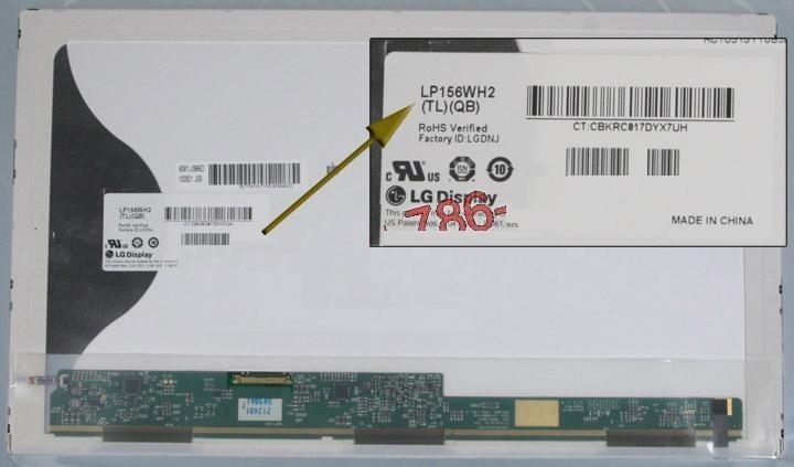 החלפת מסך למחשב נייד Lg LP156WH2-TLQB 15.6 LED Screen