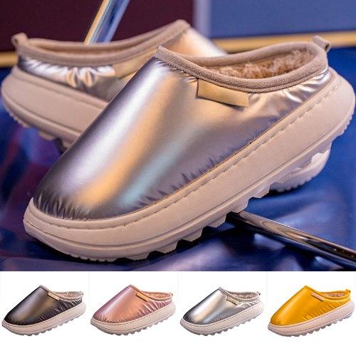 נעלי בית פרוותיות יוניסקס