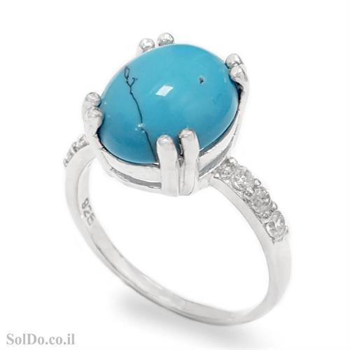 טבעת מכסף משובצת אבן טורקיז וזרקונים RG6089 | תכשיטי כסף 925 | טבעות כסף